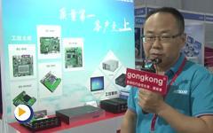 深圳市杰星通科技有限公司亮相第21届华南国际工业自动化展