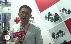 杭州摩恩电机有限公司第21届华南国际工业自动化展产品亮点介绍