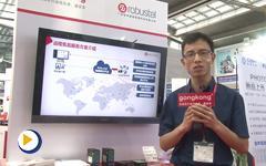广州鲁邦通物联网科技有限公司第21届华南国际工业自动化展产品亮点介绍