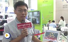 合肥瑞硕科技有限公司第21届华南国际工业自动化展产品亮点介绍