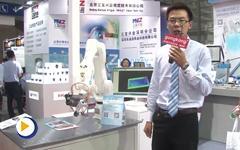 广州市西克传感器有限公司第21届华南国际工业自动化展产品亮点介绍