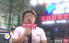 广东奥普特科技股份有限公司华南国际工业自动化展产品亮点介绍