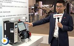 2017 ABB电力与自动化世界---传动业务单元展品介绍