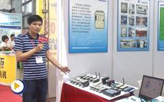 台湾巨控自动化股份有限公司亮相第21届华南国际工业自动化展