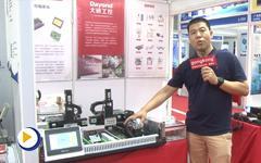深圳市大研工控系统有限公司亮相第21届华南国际工业自动化展