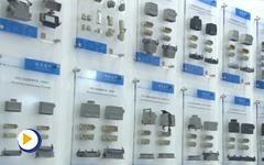 厦门唯恩电气有限公司第21届华南国际自动化展展台展示