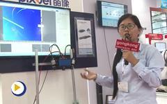 深圳市皕像科技有限公司第21届华南国际工业自动化展产品亮点介绍