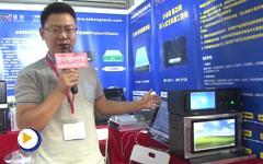 广州特控电子实业有限公司亮相第21届华南国际工业自动化展