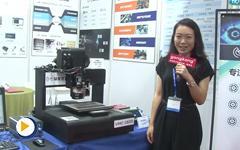 易视智瞳科技有限公司亮相第21届华南国际工业自动化展