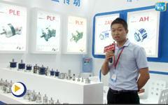 东莞市卓蓝自动化设备有限公司亮相第21届华南国际工业自动化展