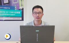 TIA博途V14创新特性介绍(2)