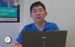 S7-1500控制器V2.0版本新功能介绍