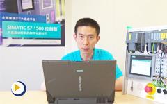 创新的I/O硬件产品介绍
