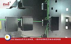 Elmo运动控制技术在工业领域的应用