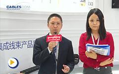 凯布斯工业电气线缆(苏州)有限公司2017第19届IAS展台展示