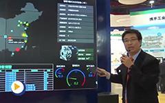 研华科技2017第19届IAS展台展示