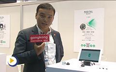 博思特2017第19届工博会展台介绍