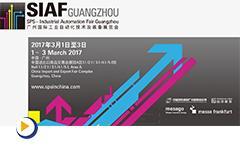 SIAF2017 广州国际工业自动化技术及装备展览会