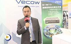 VECOW超恩首次亮相上海工博会,讲解新产品解决方案