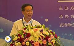 第四届中国智慧水务发展论坛暨两化融合青岛研讨会嘉宾致辞及青岛当地项目介绍