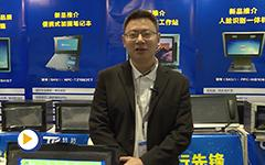 2017第19届工博会广州特控电子实业有限公司展台展示