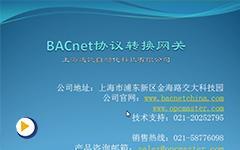 迅饶BACnet-1.产品及工作原理介绍