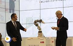 ABB YuMi 单臂协作机器人东京IREX机器人展发布