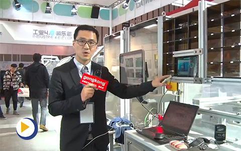 菲尼克斯---2017南京世界智能制造大会展台直击
