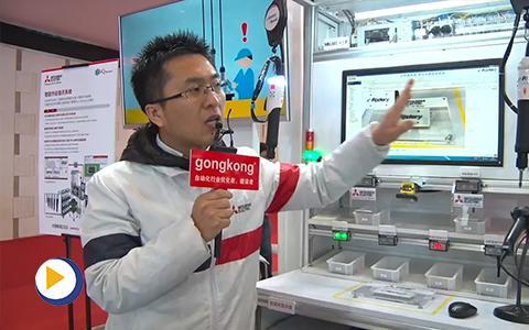 三菱电机---2017南京世界智能制造大会展台直击