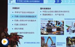 中国工业机器人的发展与应用