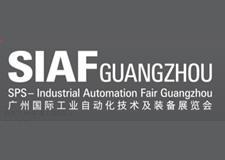 gongkong直播广州国际工业自动化技术及装备展览会