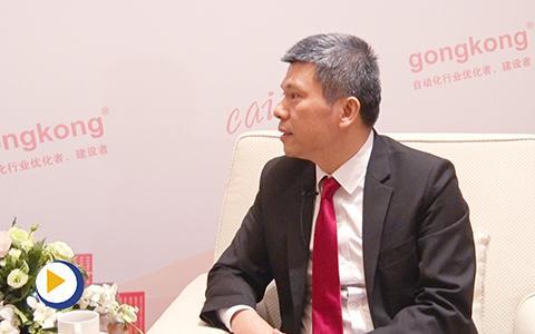 埃莫运动控制技术(上海)有限公司总经理(中国区)杨崇武先生接受工控网采访