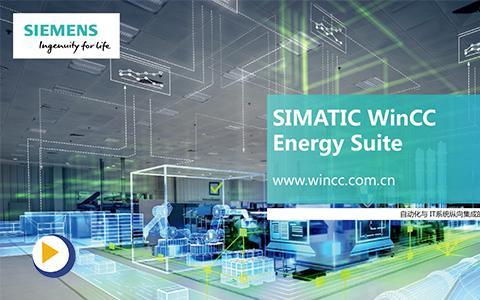 SIMATIC WinCC Energy Suite