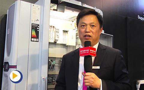 第十届中国数控机床展览会-威图电子机械技术(上海)有限公司展台采访