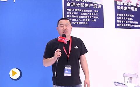 上海纽酷信息科技有限公司机床展视频