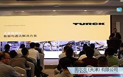 数字化巡演杭州站-工业自动化数据与通讯解决方案
