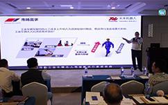 数字化巡演杭州站-视觉导航工业无人车辆的研发与应用