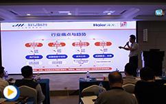 数字化巡演杭州站-好品海智工业服务平台