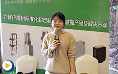 数字化巡演杭州站-德夫尔工业电子(杭州)有限公司展位介绍