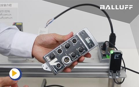 巴鲁夫BIS V产品的安装介绍