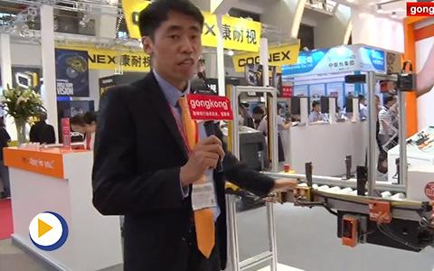 易福门电子(上海)有限公司IAMD直播