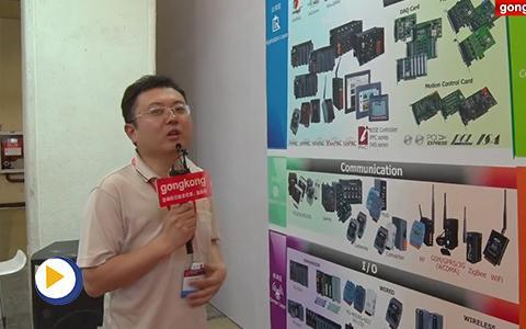 泓格科技大陆总部上海金泓格国际贸易有限公司IAMD直播