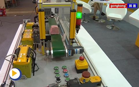 皮尔磁工业自动化(上海)有限公司IAMD直播