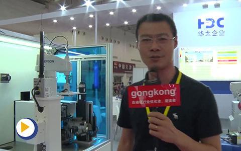 上海华太信息技术有限公司中国武汉国际自动化与机器人展览会直播