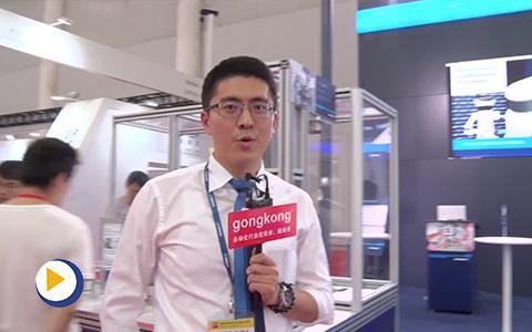 雄克精密机械贸易(上海)有限公司中国武汉国际自动化与机器人展览会直播
