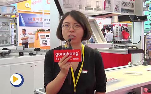 ITEM中国武汉国际自动化与机器人展览会直播