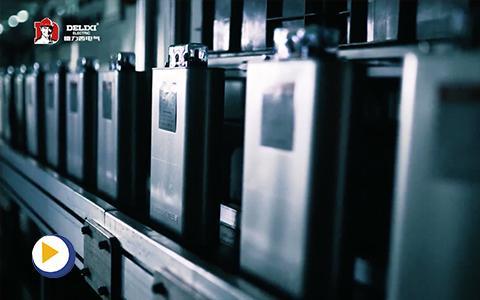 德力西电气自愈式低压并联电容器