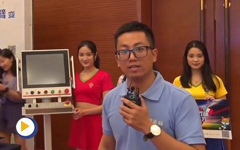 数字化巡演无锡站-苏州诺达佳自动化技术有限公司展位介绍