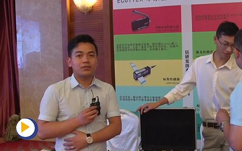 数字化巡演无锡站-深圳市天工机械制造技术开发有限公司展位介绍