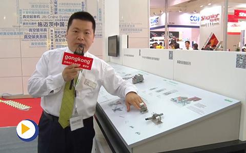 WAGO—万可电子(天津)有限公司中国武汉国际自动化与机器人展览会直播